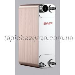 Теплообменник пластинчатый паяный SWEP B250AS