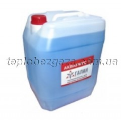 Теплоноситель Аквариус 0ºС Галан 20 литров