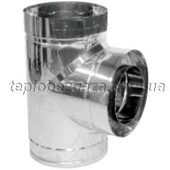 Трійник димоходу двостінний нерж/нерж Версія Люкс 87° D-120/180 товщина 0,8 мм