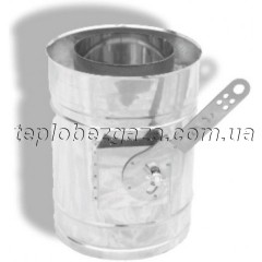 Регулятор тяги для димоходу двостінний нерж/нерж Версія Люкс D-120/180 товщина 0,6 мм