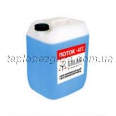 Антифриз Галан-Поток -40ºС 10 литров