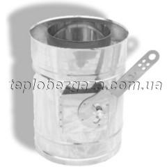 Регулятор тяги для димоходу двостінний нерж/нерж Версія Люкс D-130/200 товщина 1 мм