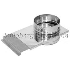 Шибер для димоходу з нерж. сталі Версія Люкс D-250 мм товщина 0,6 мм