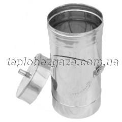 Ревізія з нерж. сталі Версія Люкс D-100 мм товщина 0,8 мм